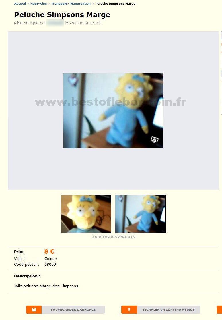 Peluche Simpsons Marge